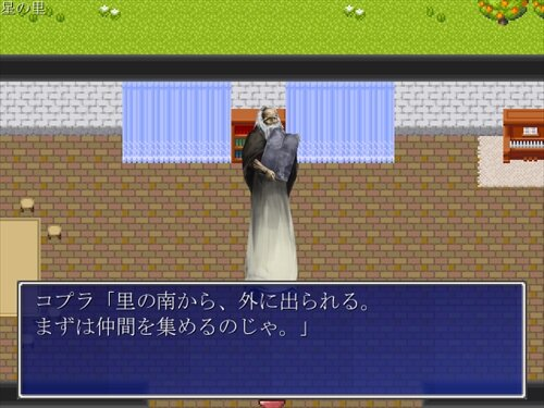 Crisis Chronicle I Game Screen Shot1