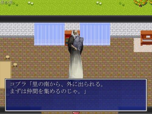 Crisis Chronicle I Game Screen Shot