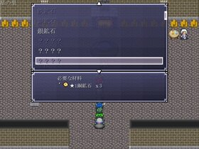 Crisis Chronicle I Game Screen Shot2