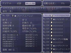 Crisis Chronicle I Game Screen Shot5