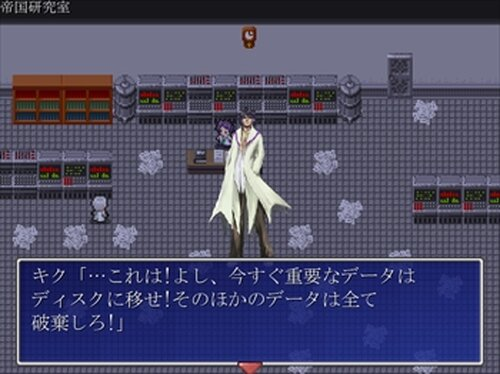 Crisis Chronicle I Game Screen Shots