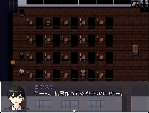 忘れ物を取りに Game Screen Shot1