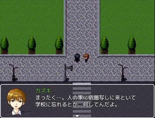 忘れ物を取りに Game Screen Shot2