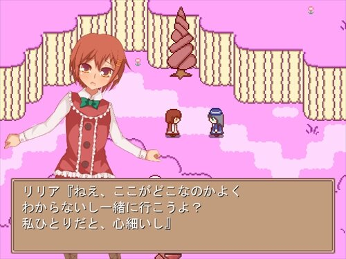 りりめり Game Screen Shot1