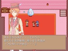 りりめり Game Screen Shot2