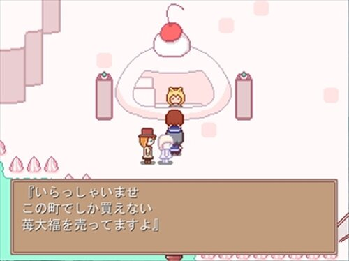 りりめり Game Screen Shot3