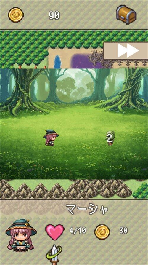 勇者になけなしの武器とお金をわたすゲーム Game Screen Shot1