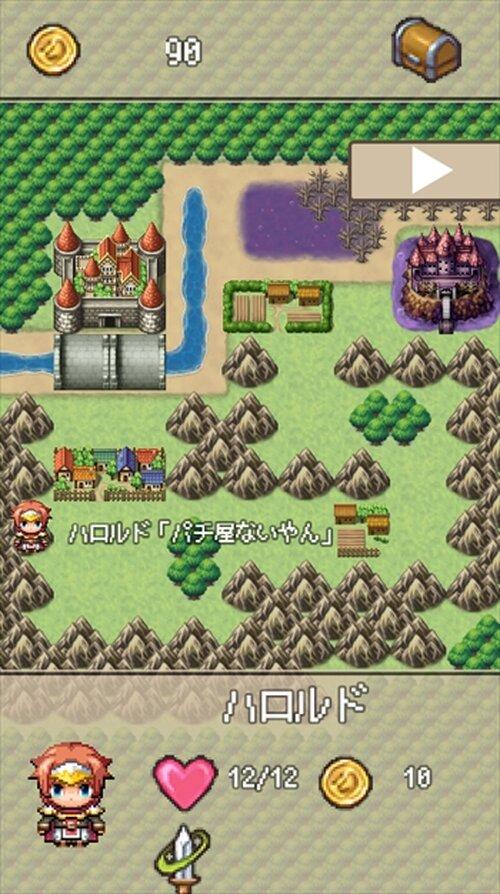 勇者になけなしの武器とお金をわたすゲーム Game Screen Shot3