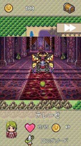勇者になけなしの武器とお金をわたすゲーム Game Screen Shot5