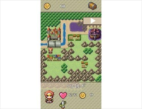 勇者になけなしの武器とお金をわたすゲーム Game Screen Shots