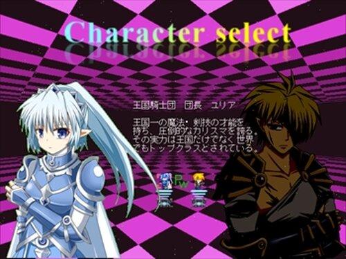 Double Knight Game Screen Shot3