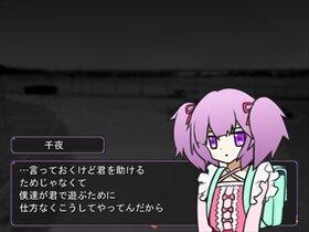 スリーピー・ユートピア Game Screen Shot3
