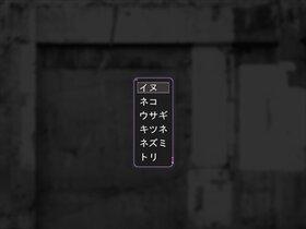 スリーピー・ユートピア Game Screen Shot4