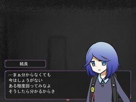 スリーピー・ユートピア Game Screen Shot5
