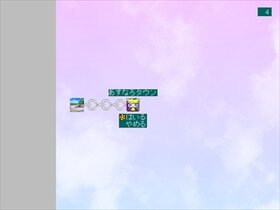 U〃ゅぇゑ£`⊂レ)→£ヽ Game Screen Shot2