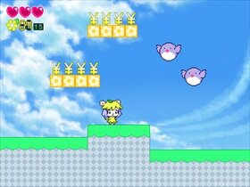 U〃ゅぇゑ£`⊂レ)→£ヽ Game Screen Shot3