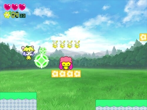 U〃ゅぇゑ£`⊂レ)→£ヽ Game Screen Shot4