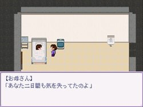白夢 Game Screen Shots