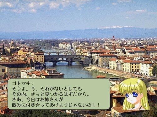 学連戦記クラシック Game Screen Shot1