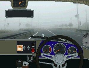 ドライブ Game Screen Shot