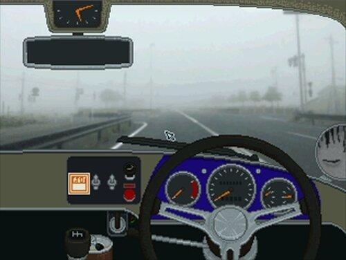 ドライブ Game Screen Shots