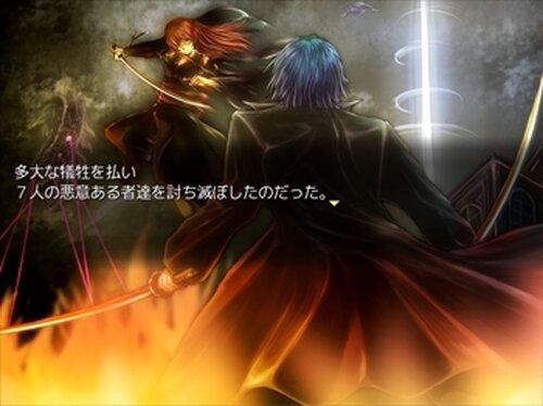 ファントムルーラー Game Screen Shot3