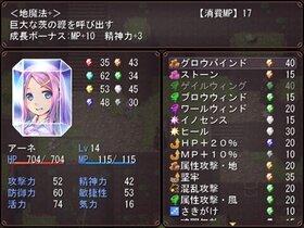 ファントムルーラー Game Screen Shot4