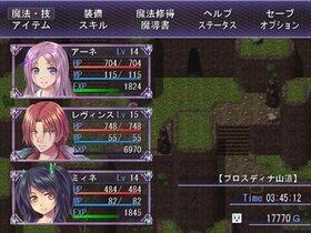 ファントムルーラー Game Screen Shot5