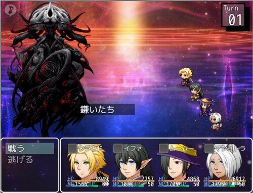 ラストバトル! Game Screen Shot