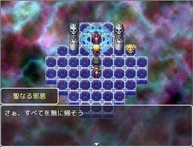ラストバトル! Game Screen Shot3