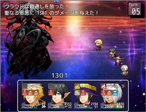 ラストバトル! Game Screen Shots