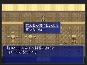 ウルファールの一日(仮) Game Screen Shot4