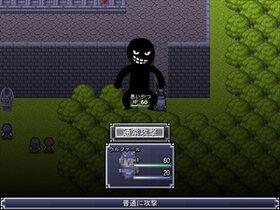 ウルファールの一日(仮) Game Screen Shot5