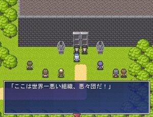ウルファールの一日(仮) Game Screen Shot
