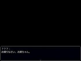 悪魔の輪廻Ⅱ Game Screen Shot2