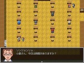 悪魔の輪廻Ⅱ Game Screen Shot5