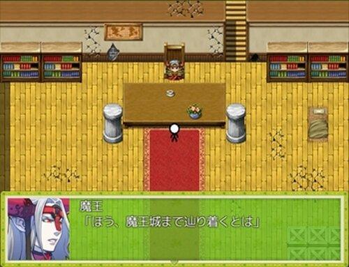アイスを求めて3万年 Game Screen Shot2