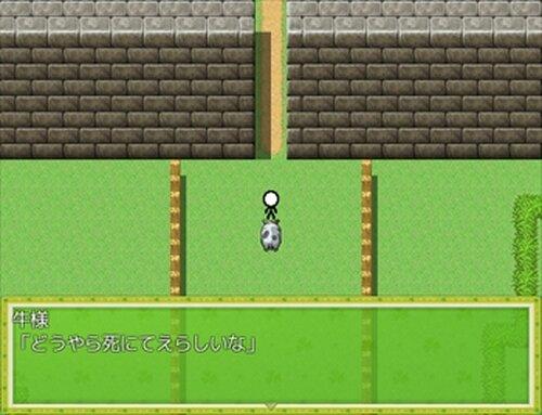 アイスを求めて3万年 Game Screen Shot3