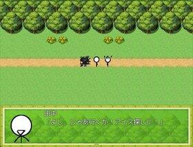 アイスを求めて3万年 Game Screen Shot4