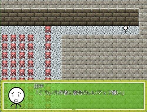 アイスを求めて3万年 Game Screen Shot5