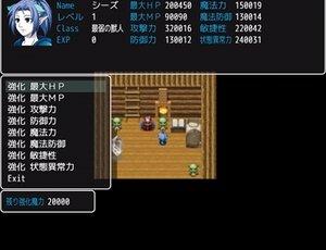 最弱シーズと夢幻の塔 Game Screen Shot