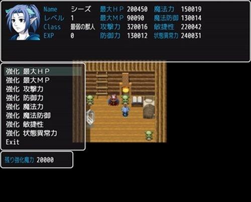 最弱シーズと夢幻の塔 Game Screen Shots