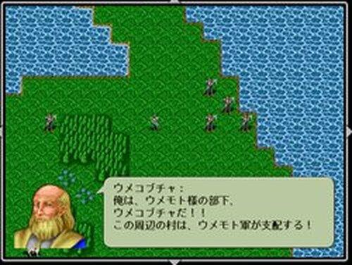 学連戦記クラシック Game Screen Shots
