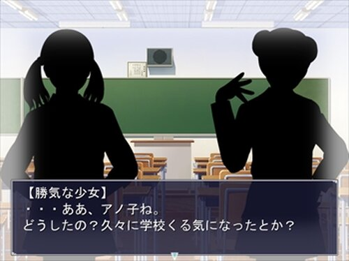 カギロヒソウシ Game Screen Shot2