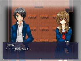 カギロヒソウシ Game Screen Shot5