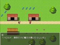 一本道勇者のゲーム画面