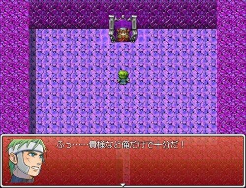 Itfellasmallisland Game Screen Shot1
