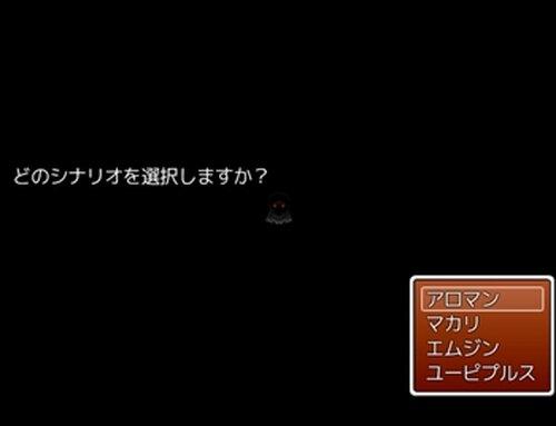 Itfellasmallisland Game Screen Shot2