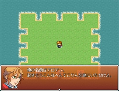 Itfellasmallisland Game Screen Shots