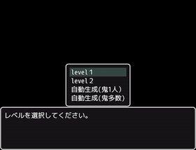 変態から逃げろ Game Screen Shot2